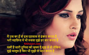 best heart touching sad shayari wallpaper shayri poetry on beautiful sad picture