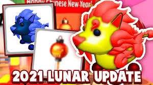 NEW Adopt Me Lunar 2021 Update Confirmed! How To Prepare For Adopt Me Lunar  Update! New PETS - YouTube