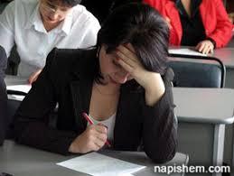 Как написать заключение к диплому