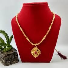 Gold Locket Design In Nepal Pendant Design In Nepal Pendant Design In Nepal With