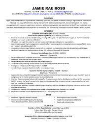 My Resume Jamie Rae Ross