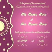 create invitation card free create an invitation free wedding invitation free download software