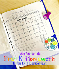 Websites offer plenty of subjects to work at, but according to searches most popular (as it's complicated to understand) is math homework help. Apples To Applique Age Appropriate Pre K Homework