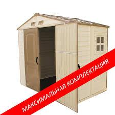 Модульный <b>шкаф</b>-тумба <b>Magix</b> Utility Cabinet (76,5х47х90см, 272л)