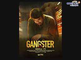 gangster wallpaper