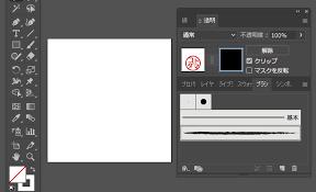 Illustratorハンコスタンプ風デザインの作り方 コトダマウェブ