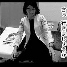 炎炎 ノ 消防 隊 実写