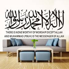 Shahadah Kalima English Calligraphy Arabic Islamic Muslim Art Wall Stickers  For Living Room Vinyl Wallpaper Decals Home Decor -in Wall Stickers from  Home ...