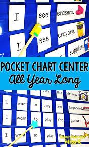 Kindergarten Pocket Chart Center Year Long Bundle First