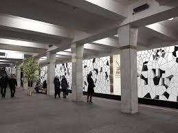 На станции метро quot Пролетарская quot хотят посадить деревья  Среди награждённых оказался и московский архитектор Владимир Гаранин который получил диплом за проект