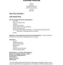 Waitress Description For Resume Jobtion Sample Resume Formidable Food Server Warehouse Caregiver 42