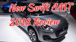 Image result for 2018 Suzuki Swift Automatic AMT
