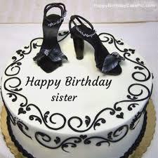 Edit Birthday Cake Picture Birthday Cake Sister Name Edit