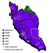 1964 Malaysian General Election Wikipedia