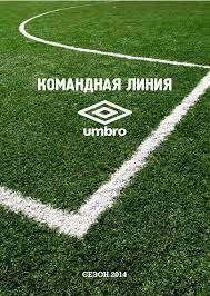 <b>Umbro</b> team 2014 by SOCCERSHOP.ru - issuu