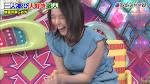 唐田えりかの最新おっぱい画像(16)