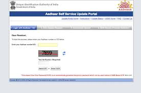 aadhar card update learn how to
