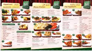 Food Menu Design The Best Restaurant Menu Design Youtube
