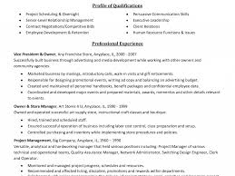 Download Leadership Skills Resume Haadyaooverbayresort Com