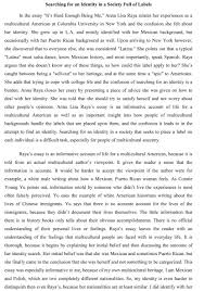 my life essay conclusion the journey of my life essay