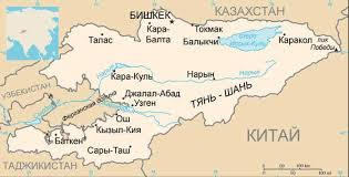 Картинки по запросу фото кыргызстан