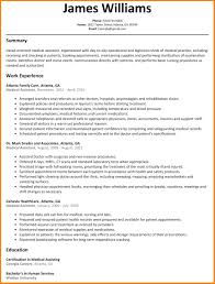 Sample Resume Templates Administrative Assistant New Resume Samples