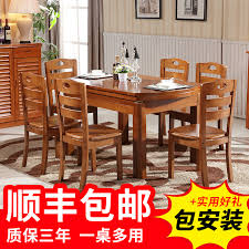 get ations combination of solid wood dinette table folding small apartment minimalist chinese sub rectangular wood dinette table
