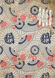 Japanese Hiragana Writing Notebook Japanese Writing