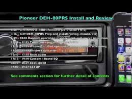 pioneer deh 80prs installation and review youtube Pioneer DEH-80PRS Wires Pioneer Deh 80prs Wiring Diagram #27