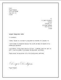 Free Letter Of Resignation Template Word Resume Template Download Word Letter Microsoft Free