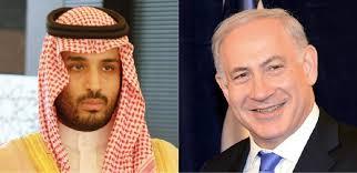 """Résultat de recherche d'images pour """"mouhammed ben salman netanyahu"""""""