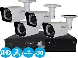 <b>Комплект видеонаблюдения AHD</b> Дача Элит 2Mpx - Наборы <b>AHD</b> ...