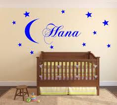 moon stars wall sticker personalised