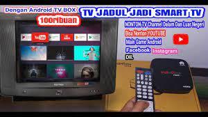 Modal 100ribu bikin TV Tabung Jadul jadi SMART TV bisa nonton Youtube pake ANDROID  TV BOX STB Huawei - YouTube