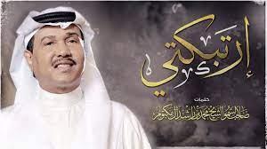أغاني محمد عبده الاماكن