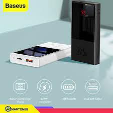 Pin sạc dự phòng Baseus Super Mini Power Bank 10000mAh và 20000mAh sạc  nhanh 22.5W chuẩn PD , QC 3.0, HW , Apple... giá cạnh tranh