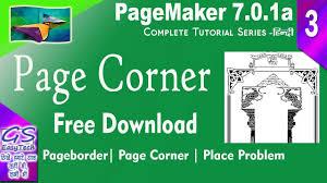 Page Maker Design Images Page Corner Page Border Free Download Pagemaker 7 Logo Place Problem Gseasyech Pagemaker 3