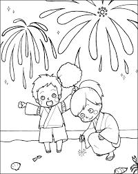 8月 イラスト 塗り絵 Saruwakakun