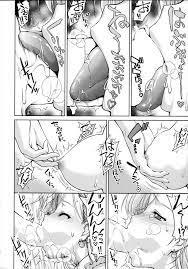 七 つの 大罪 セックス 漫画