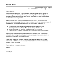 Best Salesperson Cover Letter Examples Awesome Collection Of Sample