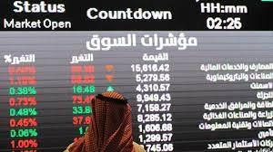 السوق السعودي يسجل تراجعا كبيرا في أسعار الأسهم