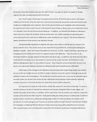 Description Of Research Process