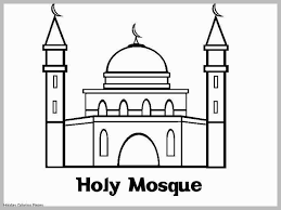 Free Printable Islamic Coloring Pages Prettier Free Coloring Page