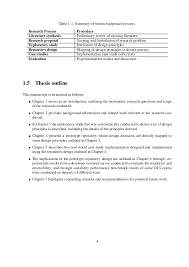 essay for teachers qutub minar