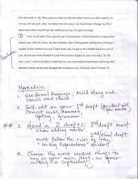 my personal values essay example essays my personal values essay essay 2231 words