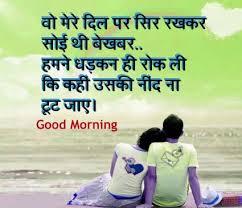 sad good morning images in hindi