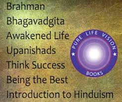 essays on hinduism purelifevisionbooks