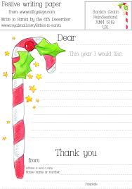 candy cane letter to santa free writing paper printable