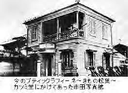 大阪の明治大正昭和初期のカラー印刷38戦略経営研究所株式