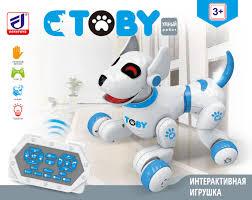 """<b>Интерактивная собака</b>-робот с пультом ДУ """"Toby"""", (цвет: синий ..."""